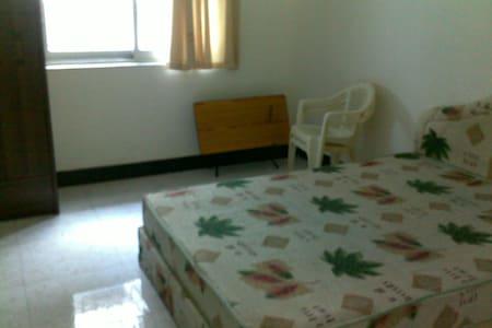 家庭舒适之居 - Apartamento