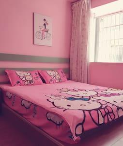 可爱HELLO  Kitty主题房 - Appartement