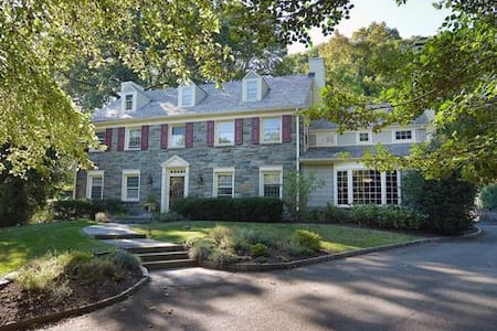 5 BR Spacious Estate Home/30 minutes from NYC - South Orange