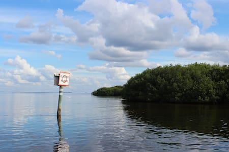 Bokeelia Island House/Tarpon Fishing - Bokeelia
