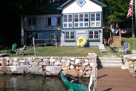 Great Cottage right on Big Squam Lake available. - Casa