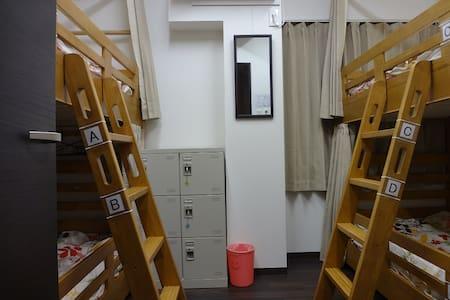 """hostel nico"" female dormitory - Nagoya-shi Naka-ku - Hus"