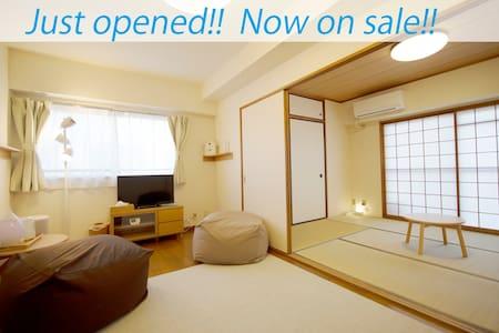 Family&Kids OK! Asakusa/Ueno/Yanaka - Apartment