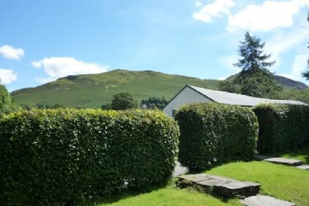 CLAIRGARTH, Stair, Newlands Valley, Nr Keswick - Hus