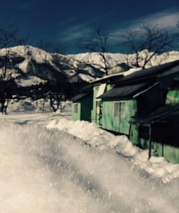 Happo Trailer House - Hakuba-mura - House