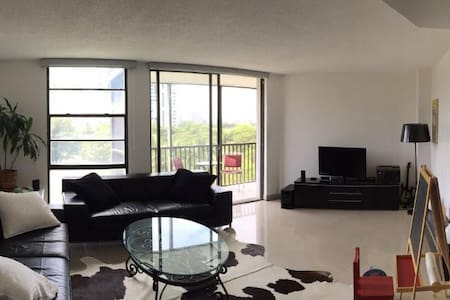 Cozy 2BR with amazing  location - Aventura