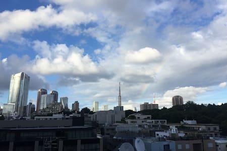 Full apartment with a view! Minamiazabu, Hiro-o - Minato - Apartament