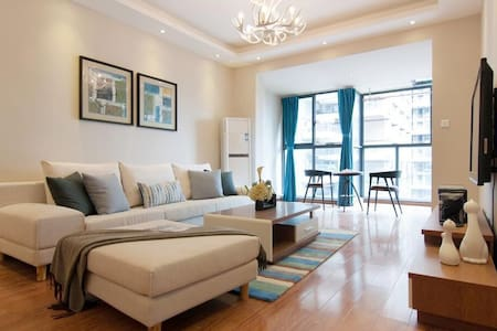 昆山花园舒适套房 - Zhuzhou Shi - Appartement