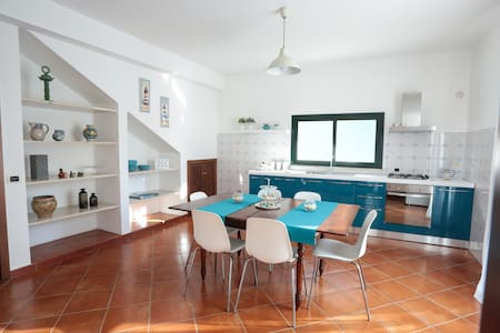 Il Giardinetto - Casa Vacanze - Apartamento