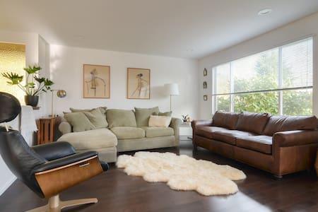 Cozy and Private Beacon Hill Split-level - Seattle - Casa