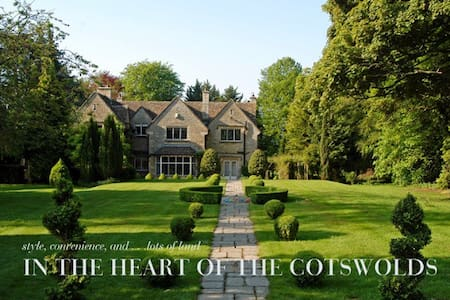 Fabulous Cotswolds Country Home - Casa