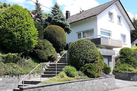 Gemütliche Ferienwohnung 15 km zum Europapark Rust - Teningen - Apartmen