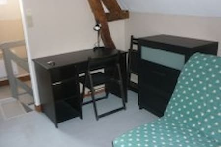 studio en centre ville - Amiens - Appartement