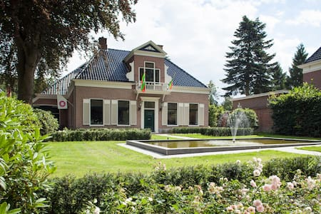 B&B-Hotel Hoeve de Vredenhof - Bed & Breakfast