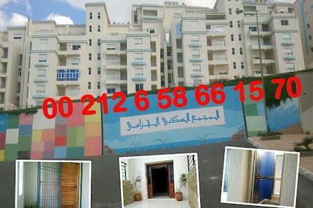 Apartment terrace beach Al hoceima - El Hoceima