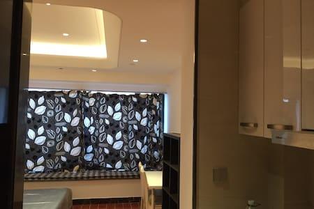 舒适公寓 - Guangzhou - Apartamento