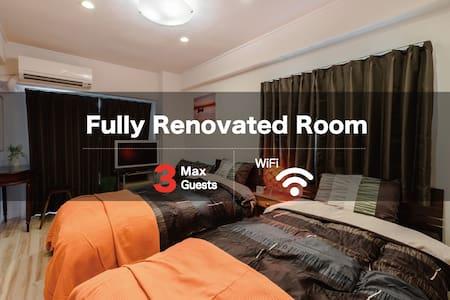 Renovated room in Ikebukuro TW15 - Appartamento