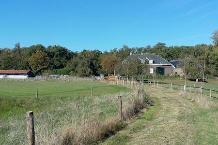 Landelijk vertoeven op privaat landgoed - Nunhem