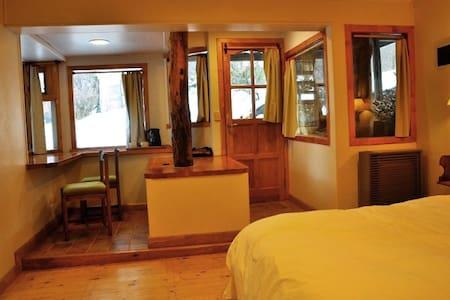 Room Garden en la montaña - Appartement