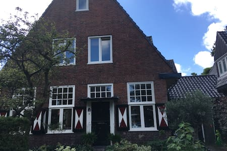 Bright family House, near beach, Haarlem,Amsterdam - Heemstede - House
