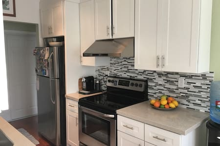 East Bay Private bed and bath - Richmond - Appartement en résidence