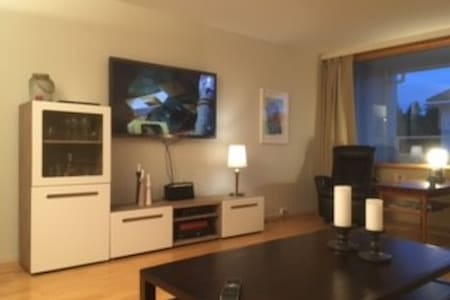 Room in Trondheim - Appartement