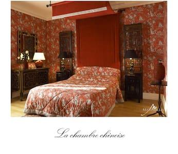 Château Marojallia - Margaux - Slott