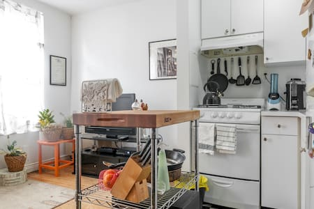 Bedroom, full bath, kitchen and living room in a great location.  You'll have our apartment to yourselves in this fun and exciting area.  The LES is host to tons of fun bars, restaurants, clubs and you can get anywhere in Manhattan or BK easily.