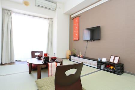 5min to IKEBUKURO, Free TVGAME & MANGA - Appartement