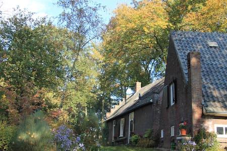 Historisch landgoed, natuurhuisje - Vught - Blockhütte