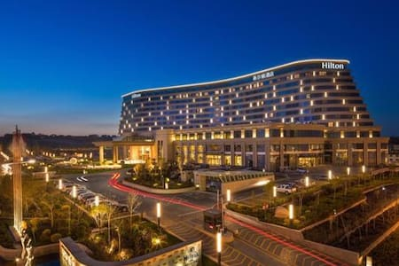Hilton Urumqi - 乌鲁木齐 - Bed & Breakfast