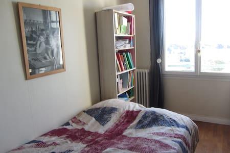 Appartement spacieux avec vue panoramique - Appartement