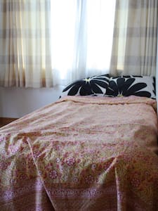 In the heart of Tokyo, Private room with free WIFI - Shinagawa-ku - House