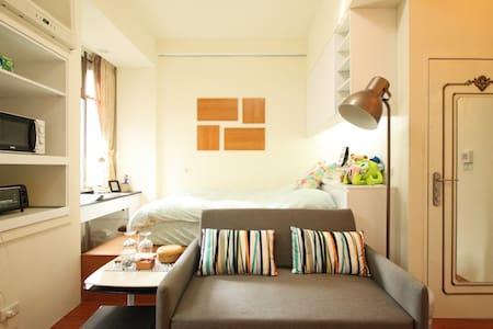 Cozy Suite, Near NTHU, Easy Parking - Lägenhet