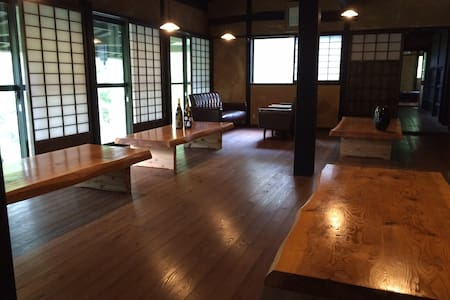 Inn close to Aso Kurokawa Onsen - House