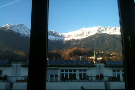 Innsbruck, the place to be :)