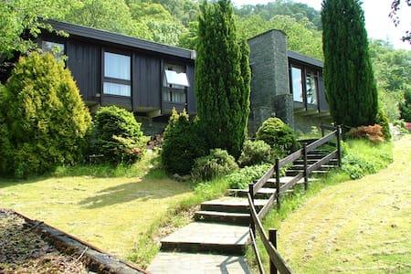 Lodore House - Casa