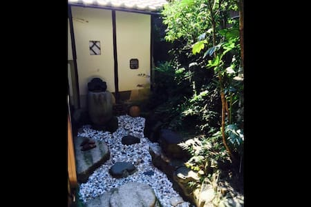 Japanese house near Silver temple - 京都市左京区 - Bed & Breakfast