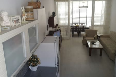 Home by the sea (4 rooms near the beach) - Bat Yam - Pis