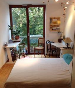 Tolles Zimmer in modernem Neubau - Tübingen - Apartamento
