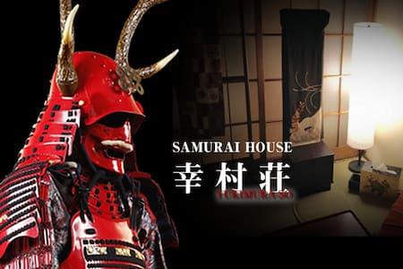 Wanna take pics wearing SAMURAI armor? Haneda 3min - Dom