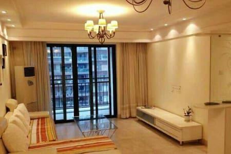 幽雅室内温馨时尚 - Wohnung