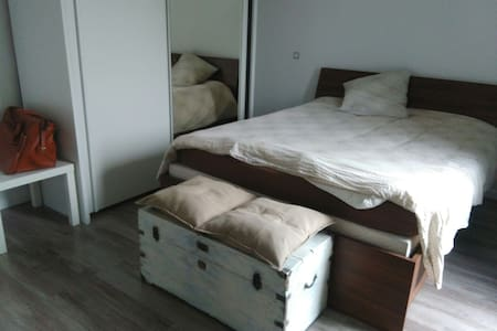 Nice private room near to PARIS - Vitry-sur-Seine - Maison