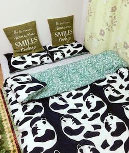 How about sleep with panda? - Koganei
