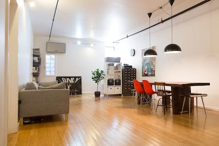 The best room for you in the Coolest neighborhood! - Brooklyn - Appartamento