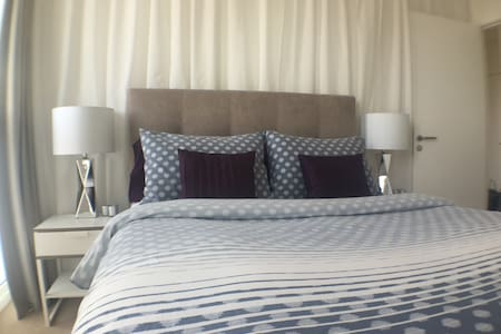 2 Bed Apartment in the Olympic Park - Londres - Apartamento