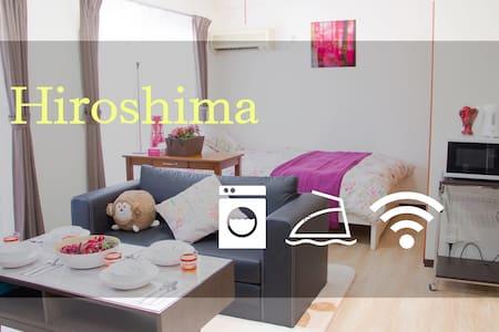 ♯La  Luxury studio/2 bed/4min to station - Naka Ward, Hiroshima - Lejlighed