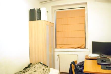 7,5 m2 room for Jan. and Feb. - Wien - Condominium