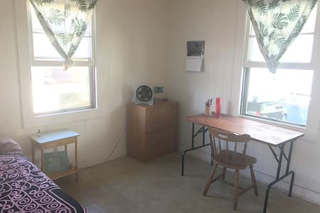 Furnished room with private entrance near Waikiki - Honolulu
