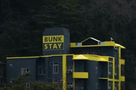 Bunk Stay - Inny